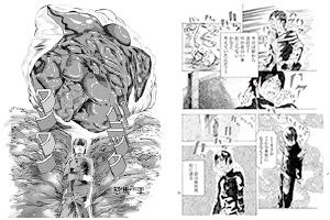 manga-ci-pic02_2019