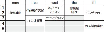 manga-ci-timetb01_2019