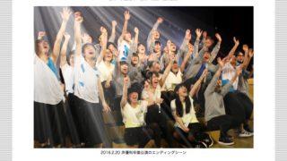 声優科 卒業公演のホームページを立ち上げました!
