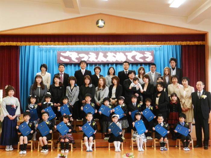 3月 卒園式