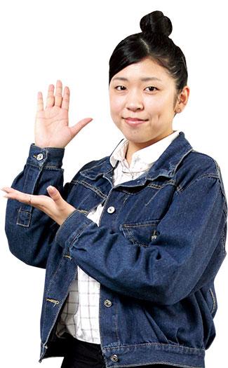 小竹 美希さんの写真