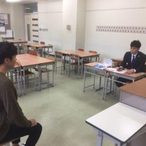 高校生対象二次試験対策!一挙公開㊙