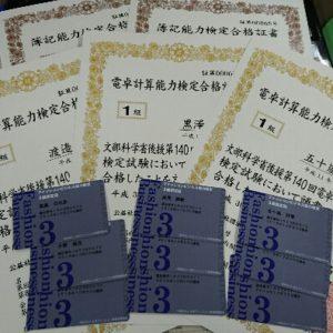 2019 販売ビジネス科 出足好調!!