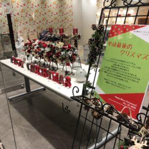ホテルレオパレス仙台さんへ作品展示第2弾!