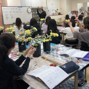 新年度フラワー科一年生お花の授業が始まりました!