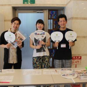11月16日オープンキャンパス・公務員講習開催
