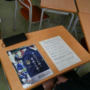 宮城県警察業務説明会開催!