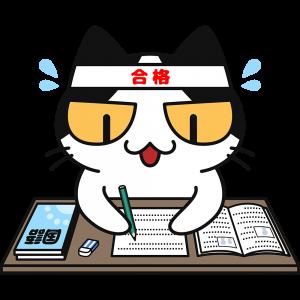 "<span class=""title"">2週連続の簿記検定</span>"