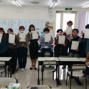 "<span class=""title"">今日はリテールマーケティング(販売士)検定受験日 </span>"