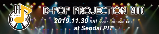 D-POP PROJECTION 2019