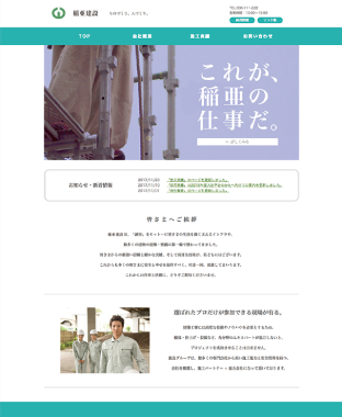 design_works03_2020