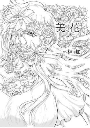 manga_works05_2020