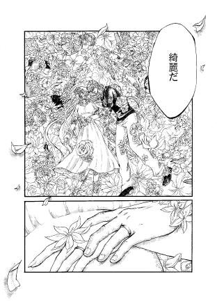 manga_works06_2020