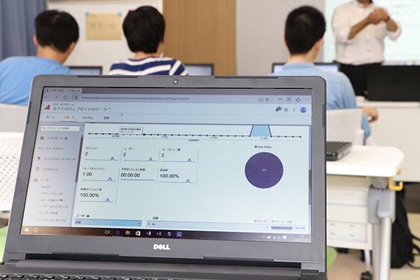 ITソリューション科・情報システム科