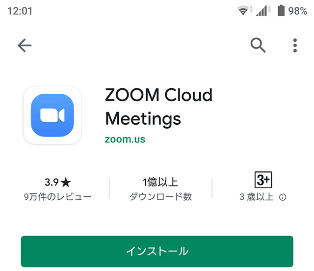zoom-cp1