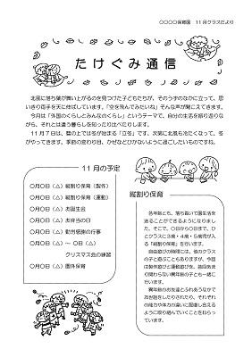 otayori01