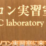 ホットニュースムービー第7弾!!
