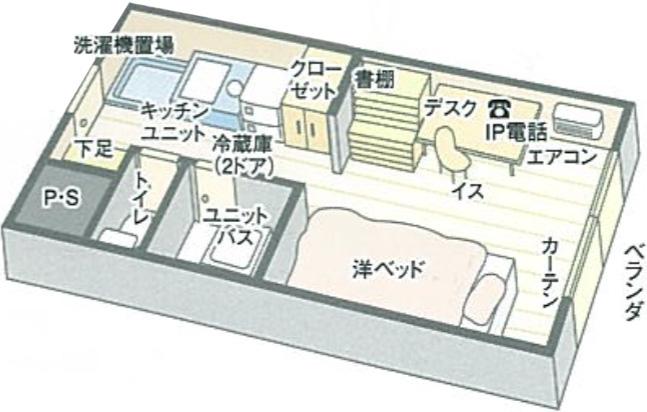 contract_dormitory-izumi-room