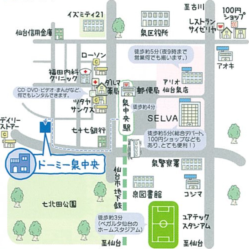 contract_dormitory-izumimap