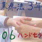 10/8(土)保福祭まであと12日