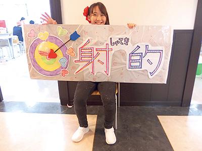 hofukusai-event-photo02