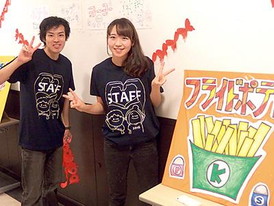 hofukusai-event-photo07