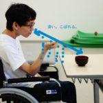 みんなつまずくよね?片麻痺患者の姿勢分析・動作分析の視点とか考え方とか書き方について。
