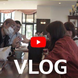 学食!カフェテリアローズ!ランチの様子を動画で紹介!