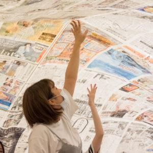 新聞ドーム