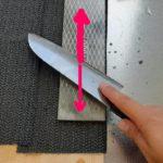 調理実習用の包丁。押して砥ぐか、引いて砥ぐか。切れ味チェックの動画。