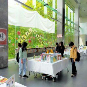 """<span class=""""title"""">こども科1・2年合同で、宮城県図書館に行ってきました。 絵本を楽しみ、散策を楽しみ、制作を楽しんだ様子をどうぞ。</span>"""