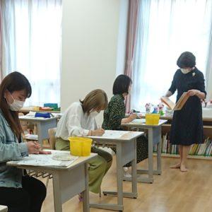 "<span class=""title"">「手作りから学ぶ!楽しさと子どもの心」</span>"